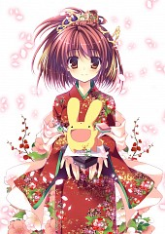 Nanaroba Hana