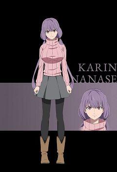 Nanase Karin
