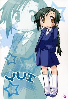 Narumi Yui