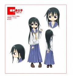 Negishi Masako