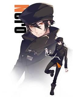 Nero (Criminale!)