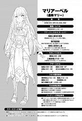Nihon E Youkoso Elf-san