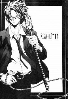 Nimura Kensuke