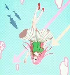 Nino (Arakawa)