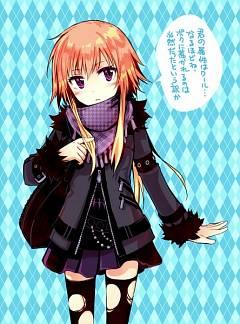 Ninomiya Asuka