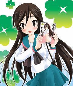 Nishi Yuuko