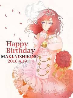 Nishikino Maki