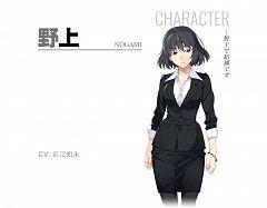 Nogami (Grisaia: Phantom Trigger)