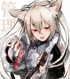 Nora-Cat
