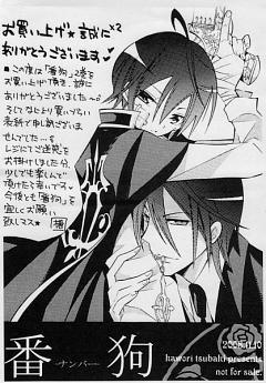 Number (Manga)