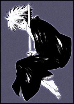 Nura Rikuo (human)