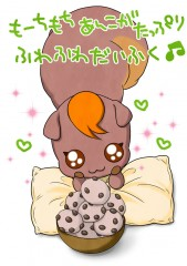 Nuts (Pretty Cure)