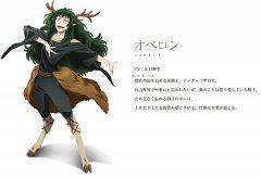 Oberon (Mahou Tsukai No Yome)