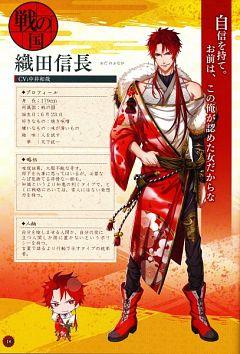 Oda Nobunaga (Akaseka)