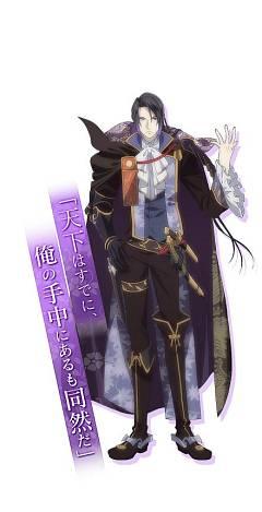Oda Nobunaga (Sengoku Night Blood)