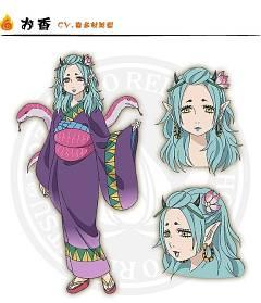 Okou (Hoozuki no Reitetsu)