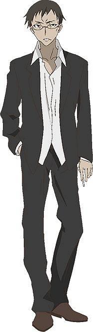 Onijima Shiro