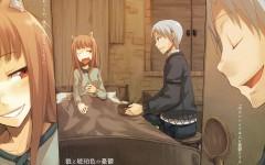 Ookami to Koushinryou