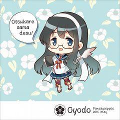 Ooyodo (Kantai Collection)