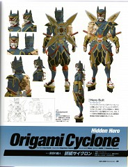 Origami Cyclone