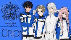 Orion (Hoshinari Echoes)