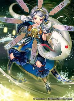 Orochi (Fire Emblem)