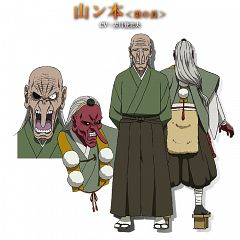 Osa (Ushio to Tora)