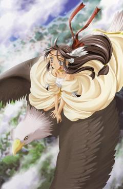 Otometeki Koi Kakumei Love Revo!!
