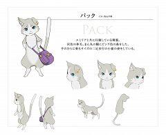 Pack (Re:Zero)