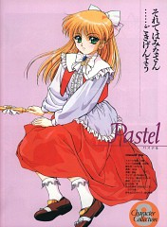 Pastel (Megami Paradise)
