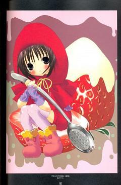 Peach-pit Artbook: Suimitsu Kyou