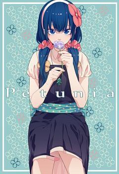 Petunia (HTF)