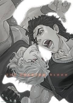 Phantom Blood