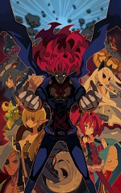 Phantom Kingdom