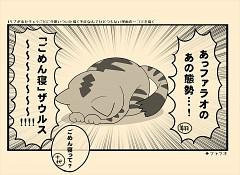 Pharaoh (Cat)