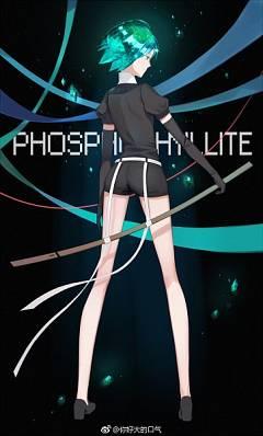 Phosphophyllite (Houseki no Kuni)