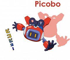 Picobo