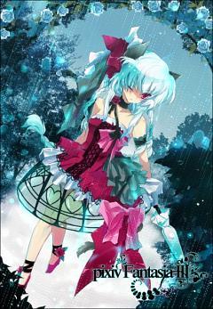 Pixiv Fantasia Ⅲ