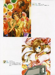 Pixiv Girls Collection 2010