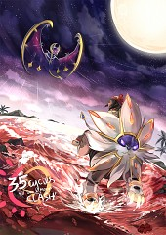 Pokémon Sun & Moon