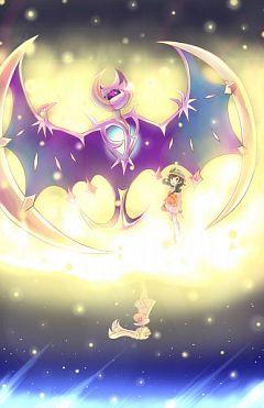 Pokémon Ultra Sun & Moon
