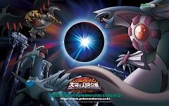 Pokémon the Movie: Arceus and the Jewel of Life