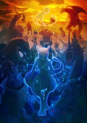 Pokémon the Movie: Mewtwo Strikes Back
