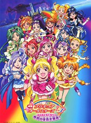 Pretty Cure All Stars New Stage: Friends Of The Future