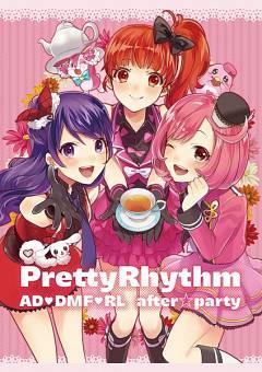 Pretty Rhythm: Aurora Dream