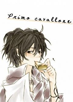 Primo Cavallone
