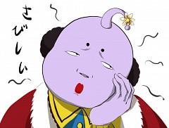 Prince Hata