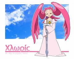 Princess Chloris