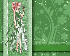 Princess Jupiter