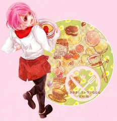 Protagonist (Tokimeki Restaurant)